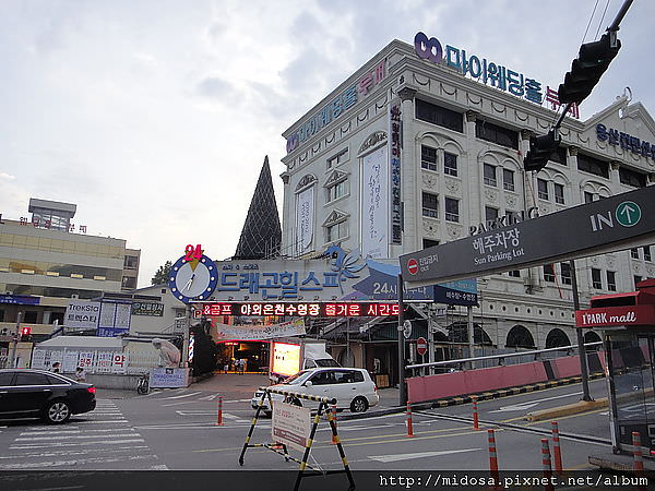 ✿韓國自由行✿三溫暖(汗蒸幕)住宿之龍山 DRAGON HILL SPA✿