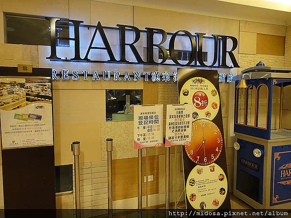 ✿高雄巨蛋✿漢來海港餐廳✿