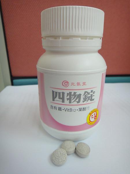 ✿元氣堂✿保健食品-四物錠✿