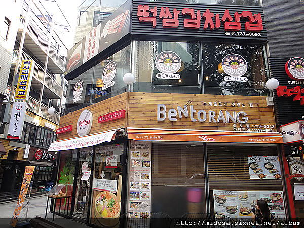 ✿韓國自由行-必吃✿糕三時代떡쌈시대✿年糕包肉