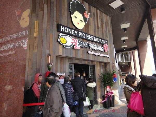 ✿Honey Pig✿道地又好吃的韓式燒烤✿孕婦也要來排隊之搶先報導