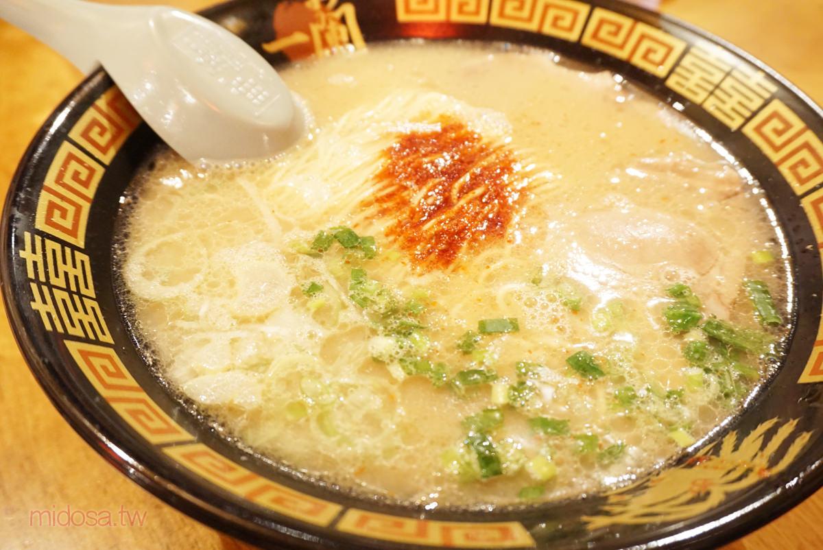 一蘭拉麵 來香港吃碗道地的日本拉麵吧!@尖沙咀