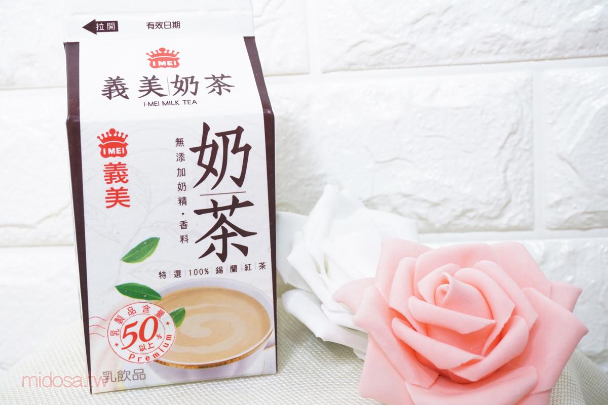 全家限定 義美奶茶 果然是「真奶茶」2017超商必喝奶茶