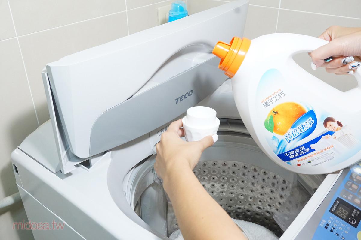 橘子工坊高倍速淨洗衣精