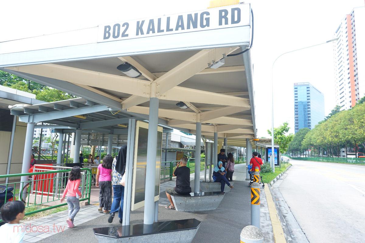 搭SAEX巴士前往新加坡動物園 勞明達站(首站) V hotel出發 發車時間、乘車資訊