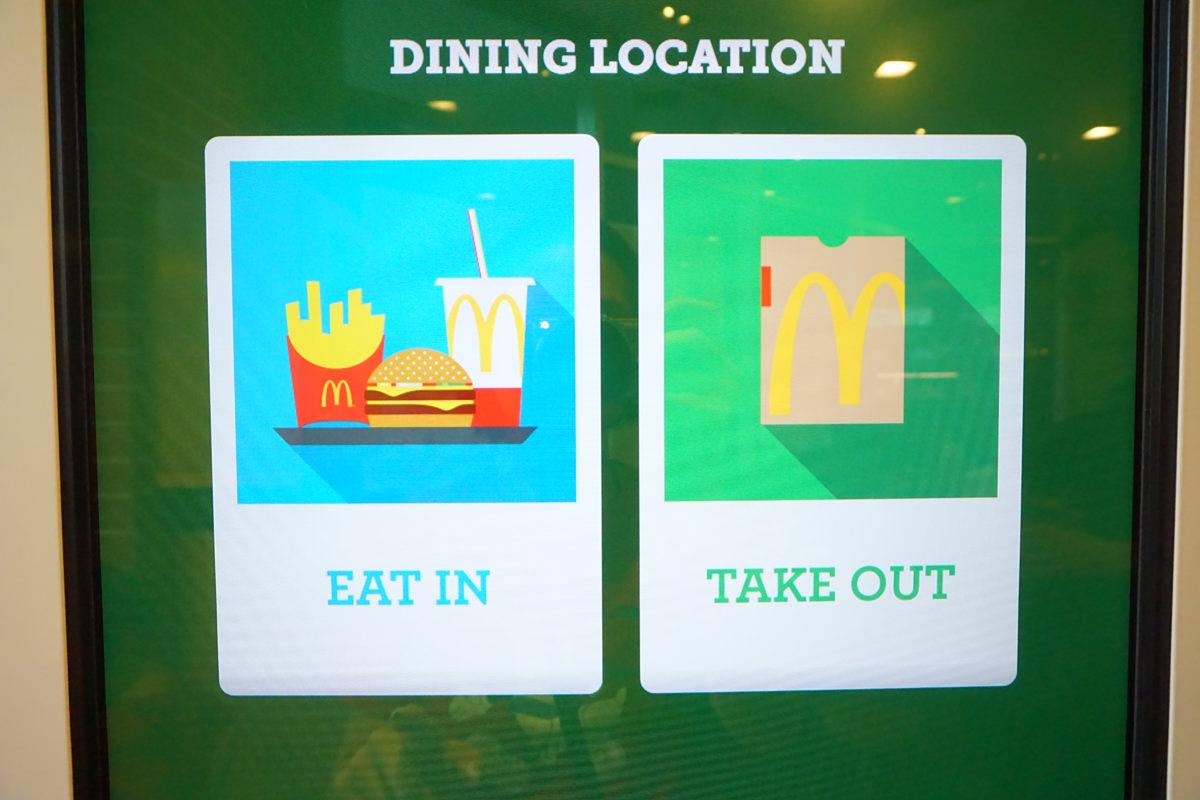 麥當勞自助點餐機 操作流程教學