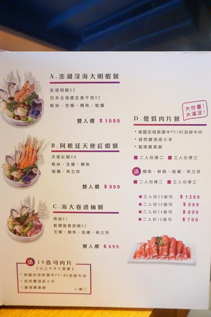 新店火鍋推薦 圍樂鮮境涮涮鍋 菜單價位
