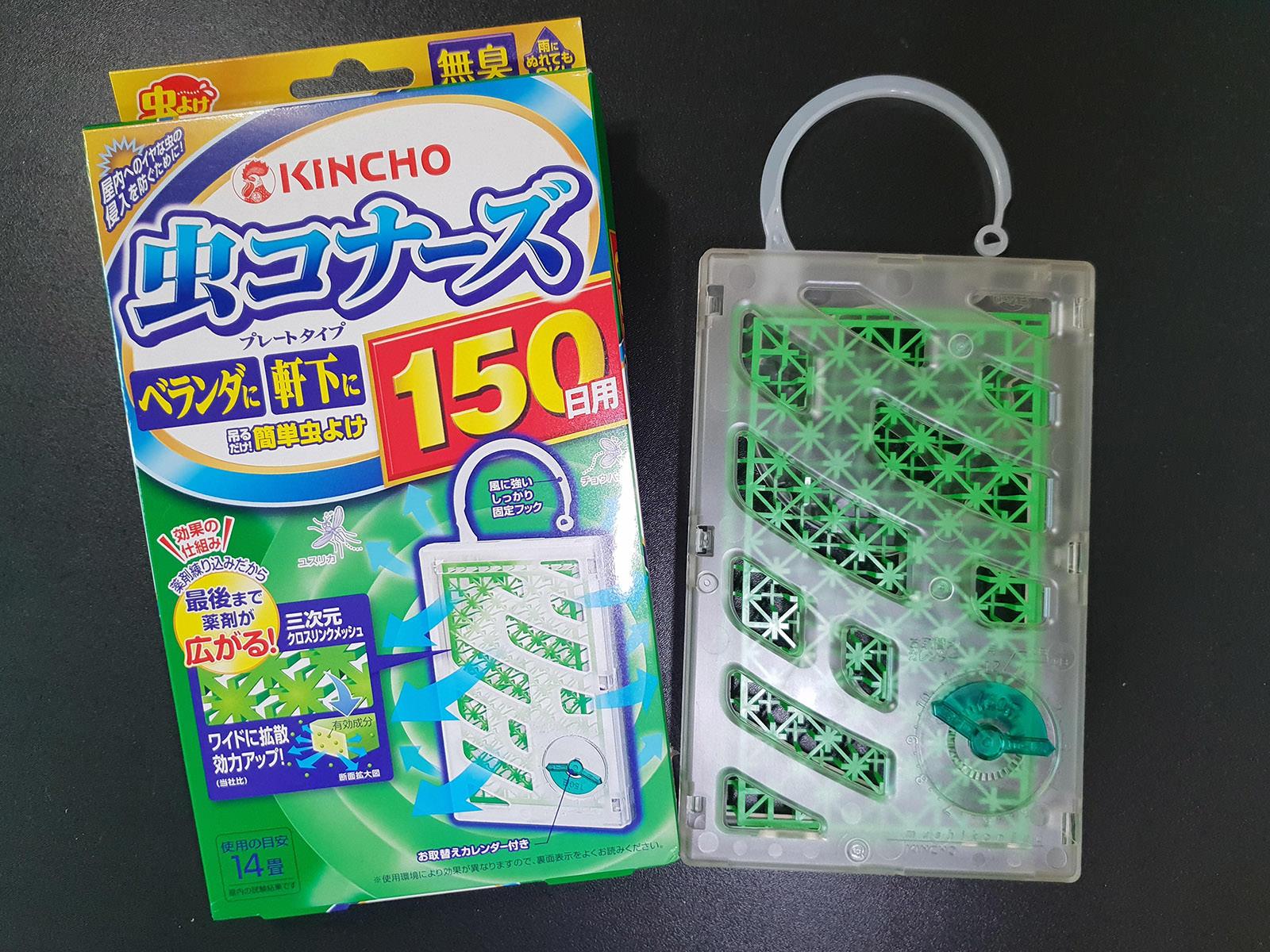 日本金鳥防蚊掛片 150天長效持久 無臭味、效果好