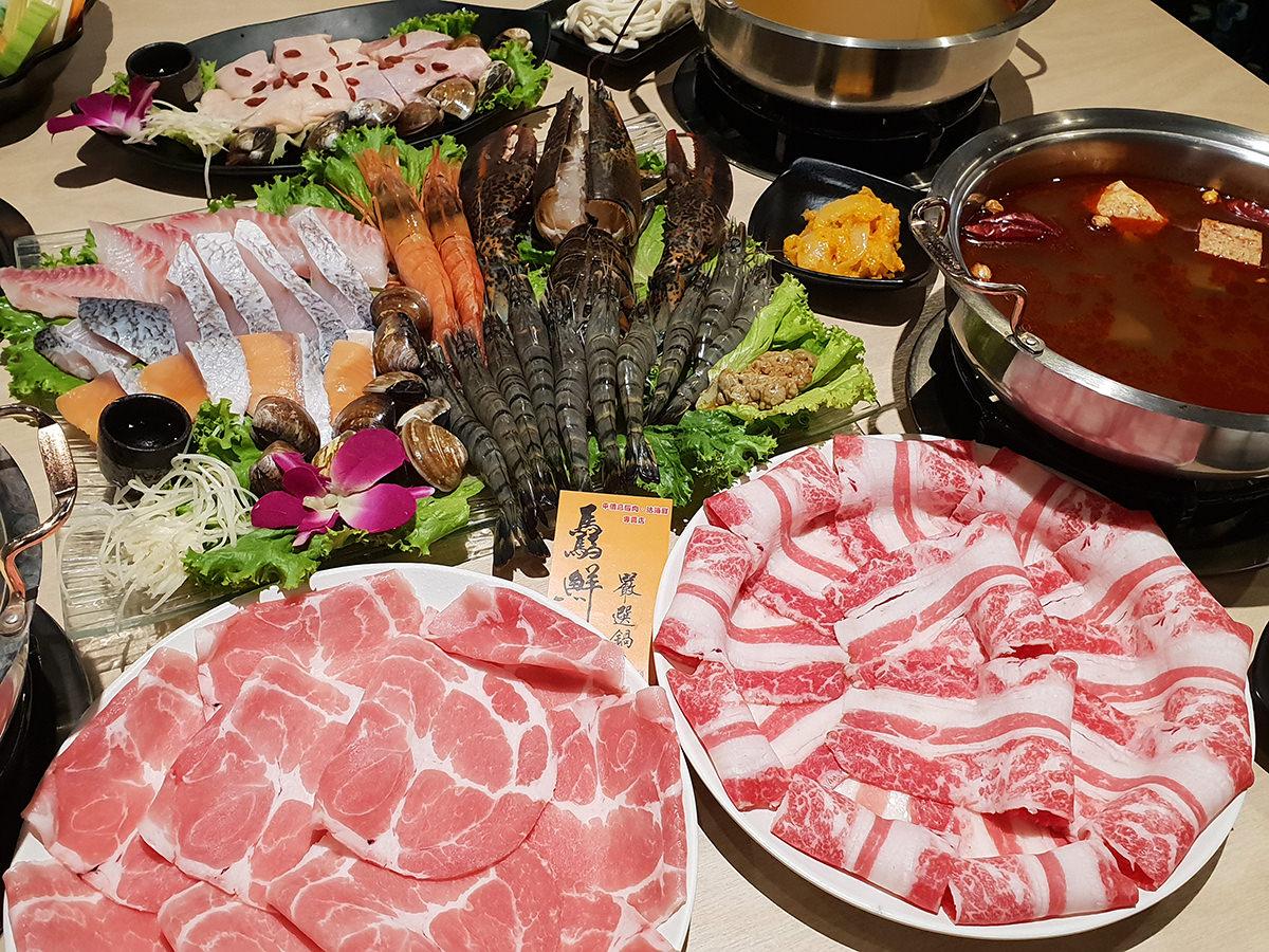 新店火鍋 驫鮮嚴選鍋物 現撈龍蝦超新鮮 獨家客製化套餐