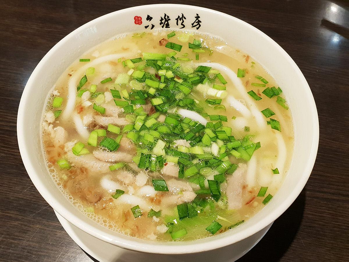 新店美食 六堆伙房客家料理 @捷運七張站