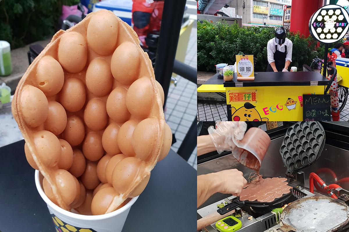 新店 雞蛋仔攤車 運氣好才買得到的美味 捷運站附近不定期出沒