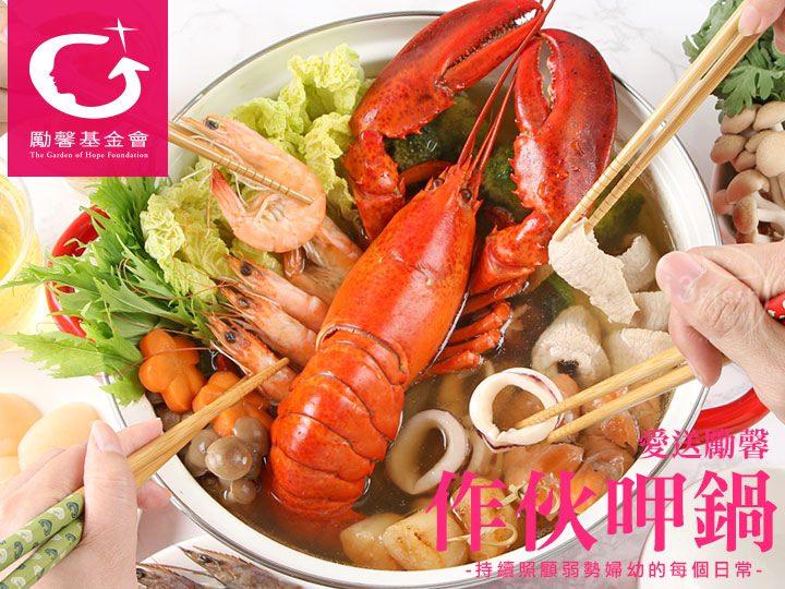 愛上新鮮i3fresh 海鮮、生鮮送到家 訂購網站分享